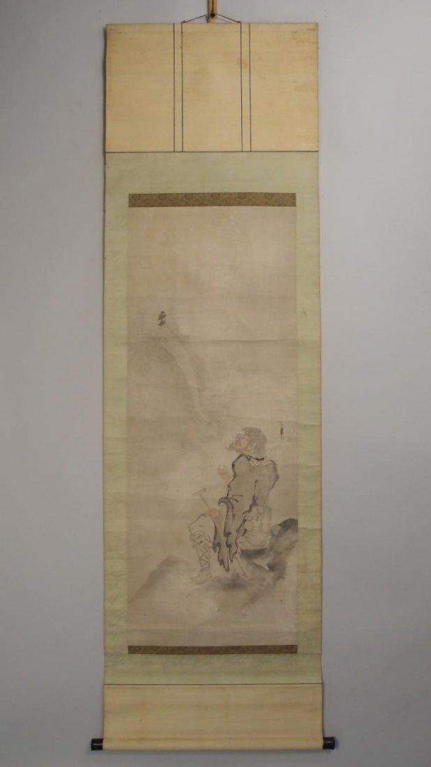 Study of Yan Hui Li Teiguai