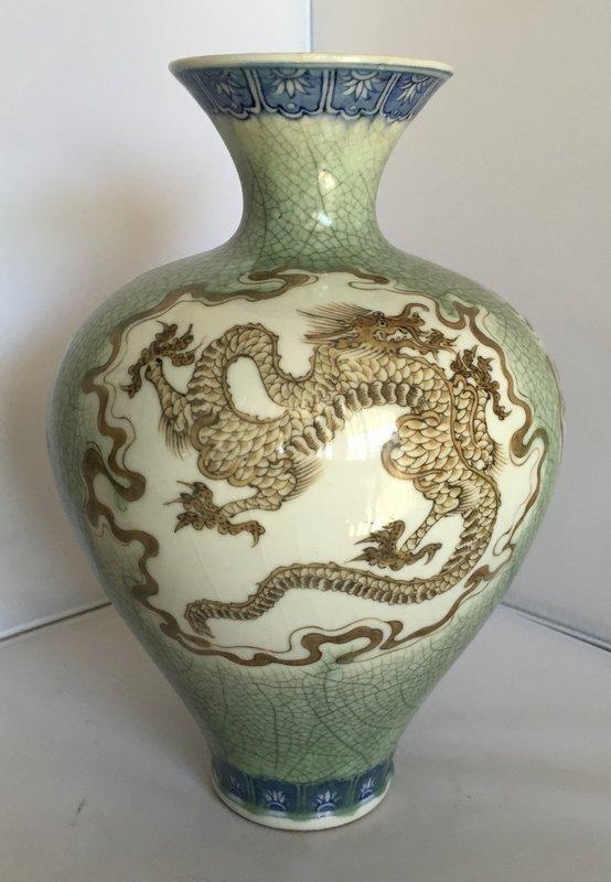 Meiji Period Crackled Celadon Glaze Vase Signed Kozan