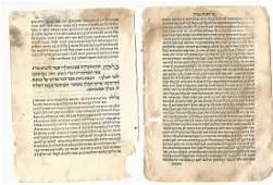 Three 16th Century Hebrew Leaves