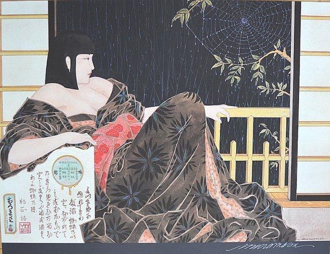 "Muramasa Kudo (B. 1948) Japanese ""Rain""Signed"