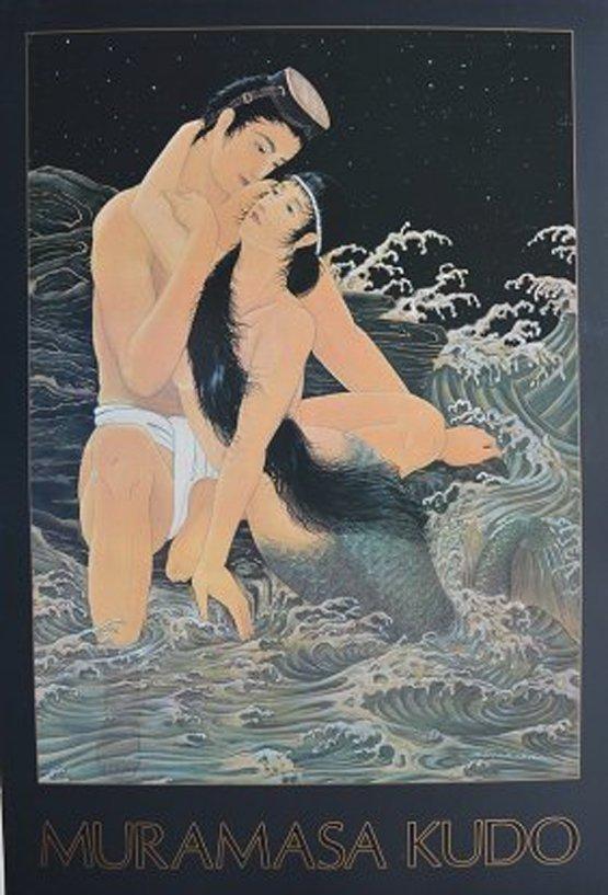 """Muramasa Kudo (B. 1948) Japanese """"Memrmaid"""""""