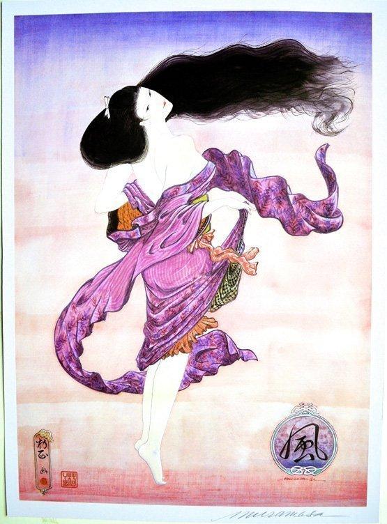 "Muramasa Kudo (B. 1948) Japanese ""Wind""Signed"
