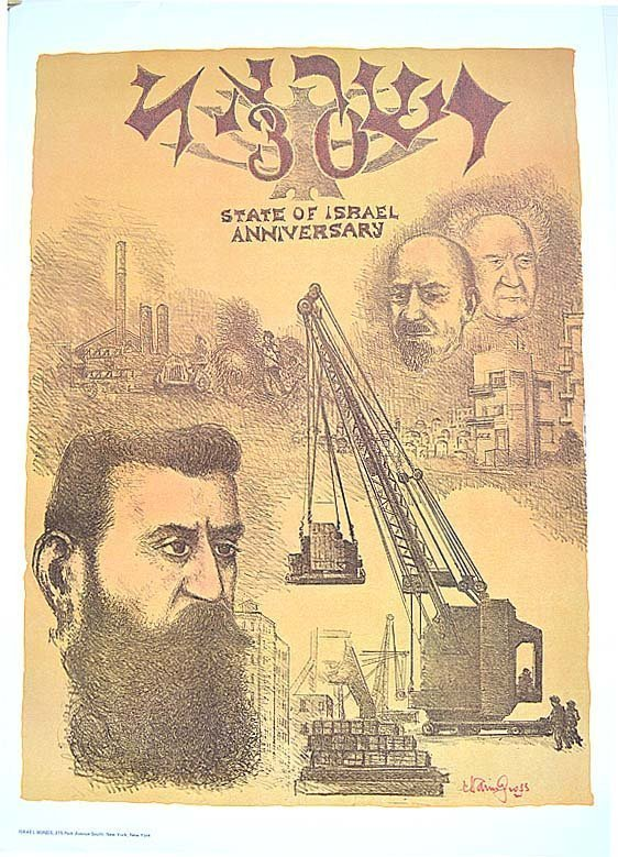 Chaim Gross 30 Year State of Israel Anniversary 1984