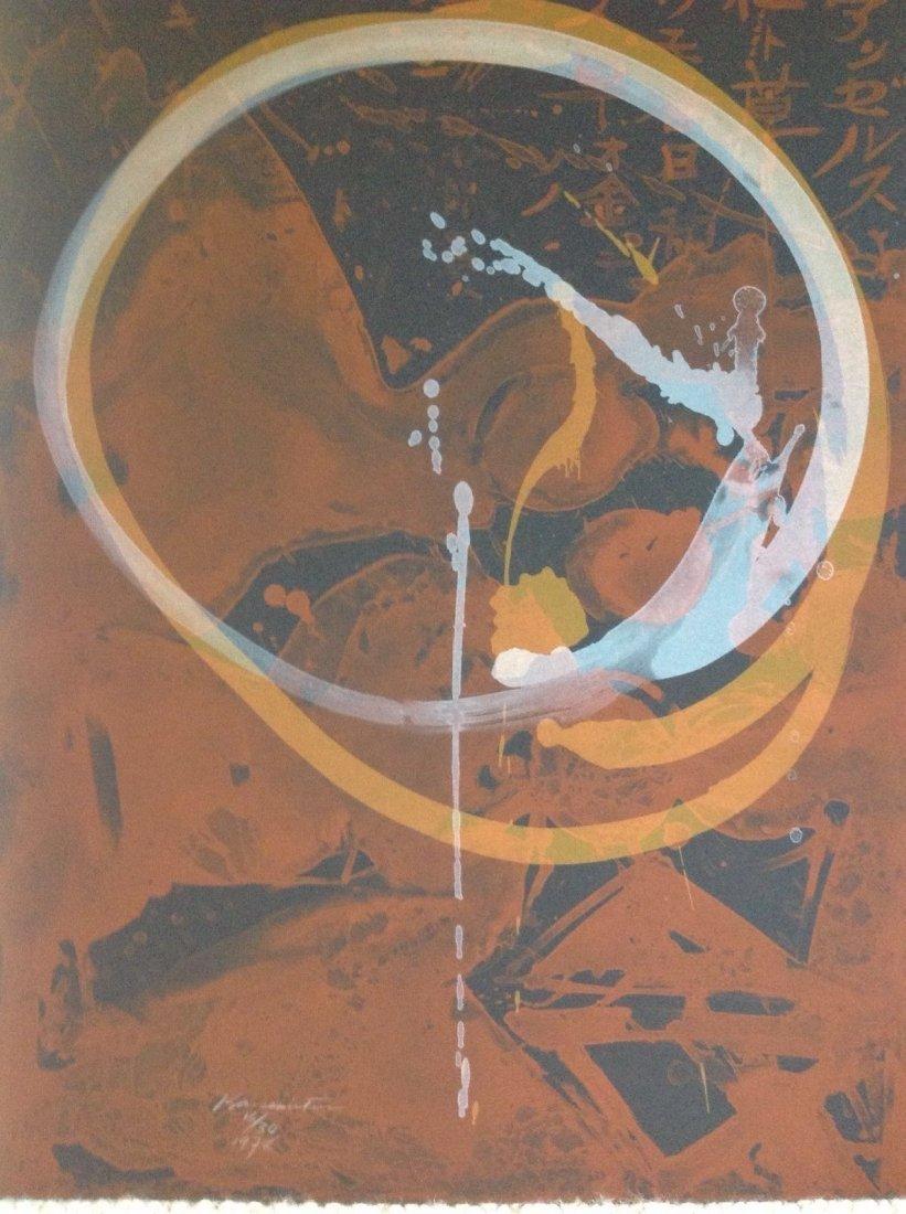 MATSUMI KANEMITSU (1922-1992) Lithograph 1978