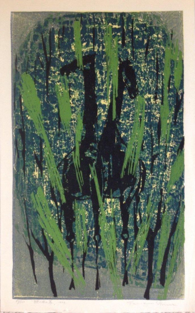TAMAMI SHIMA (b. 1937-1999) JAPANESE - Woodblock 1964