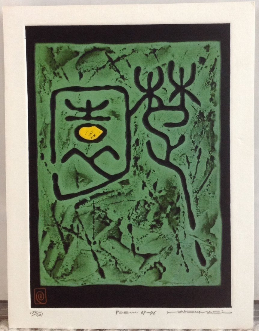 HAKU MAKI ( 1924 - 2000 ) Color Intaglio 1968/69