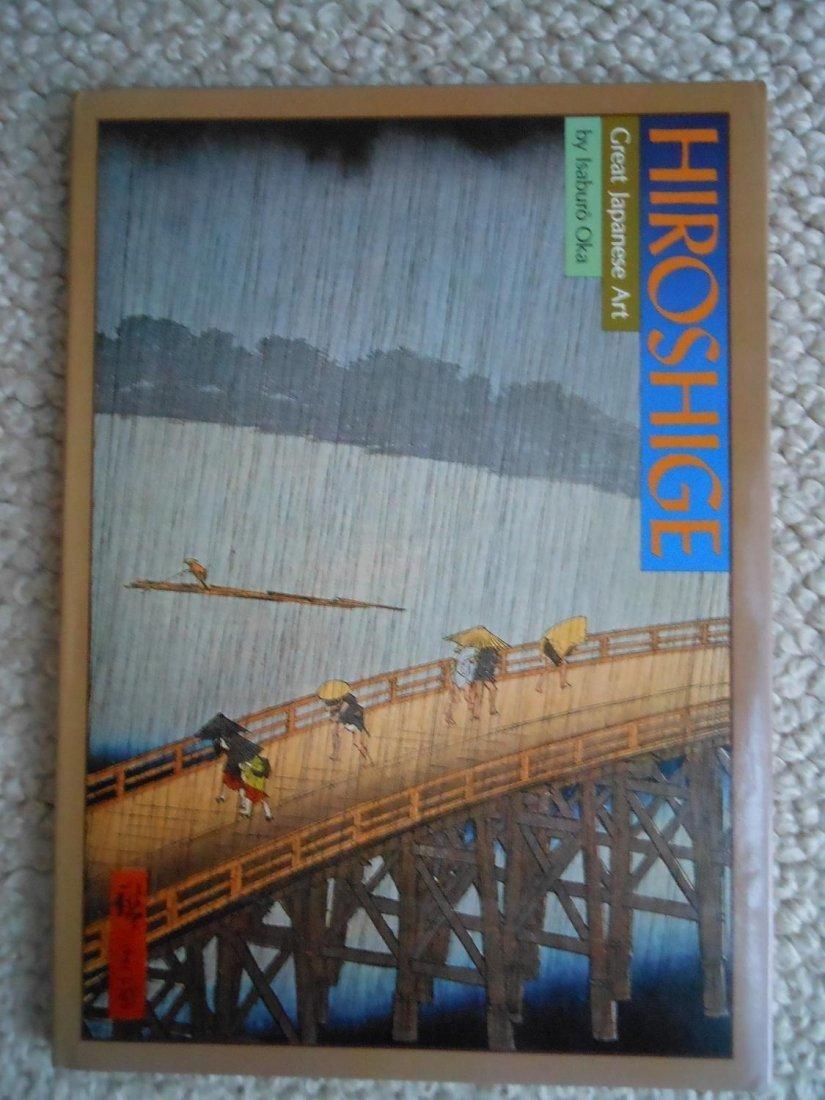 Hiroshigi - Published 1982
