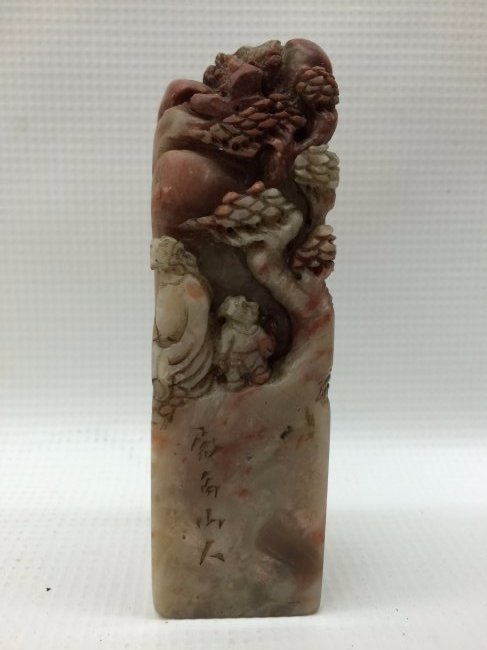 A Chinese Carved Soapstone Seal with Mountain Scene