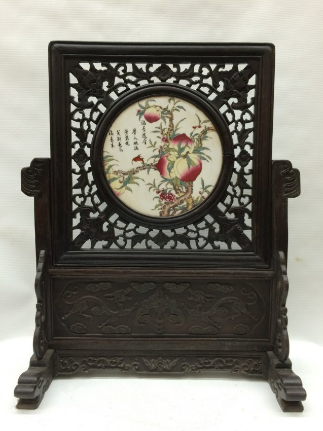 A Chinese Carved Wood and Porcelain Table Screen