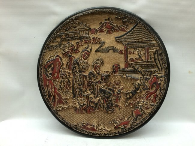 A Chinese Lacquened Plate Gold and Red