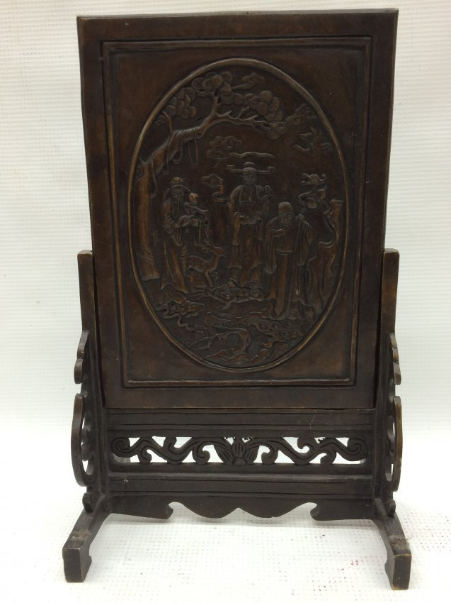 A Chinese Bronze Table Screen