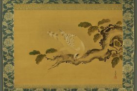 Kano School Painting Of A White Hawk