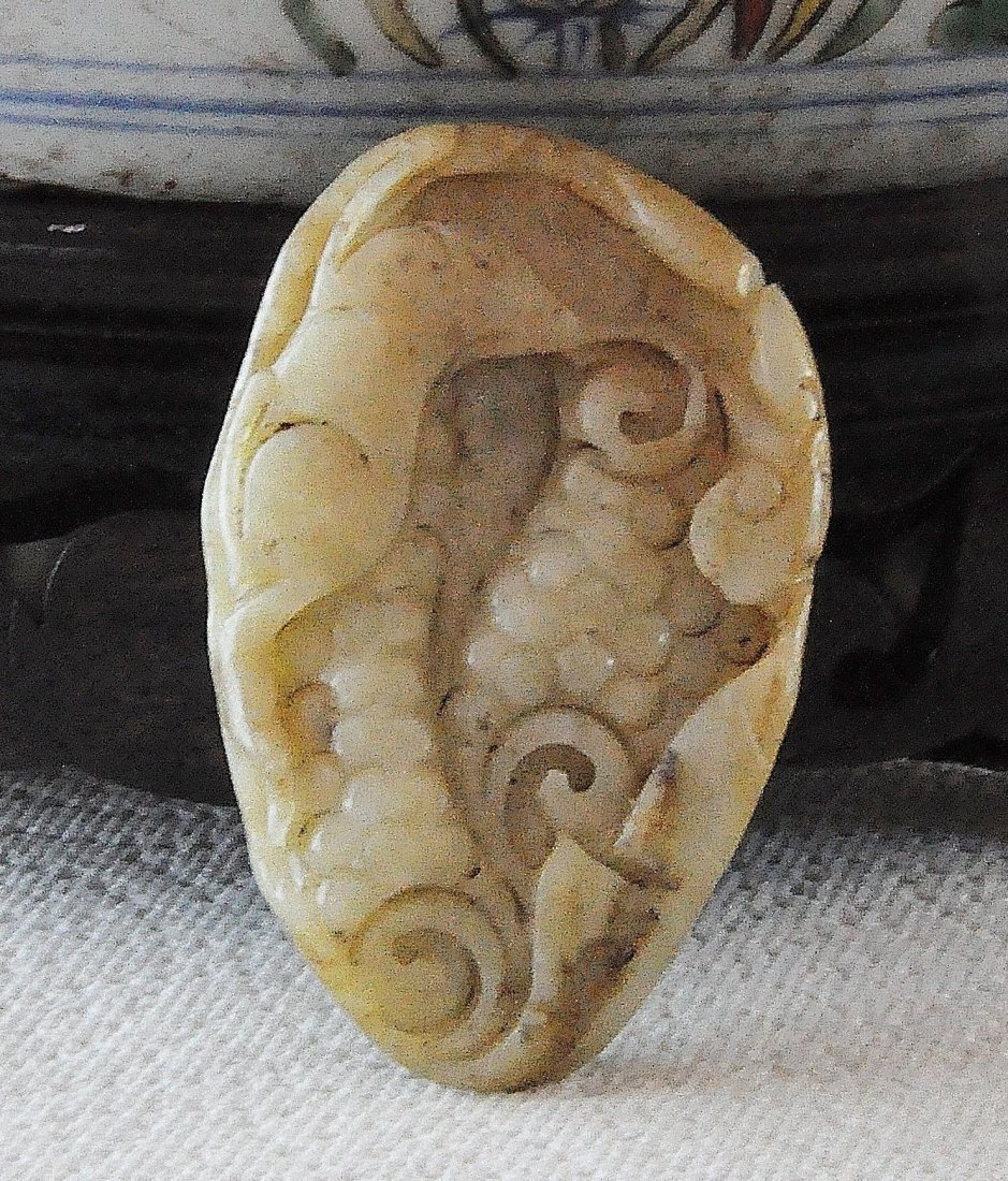 Nice Hand Carved Chinese Jade Pendant