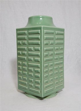 Chinese Green Celadon Porcelain Square Vase With Mark