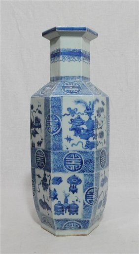 Chinese Blue And White Hexagonal Porcelain Vase