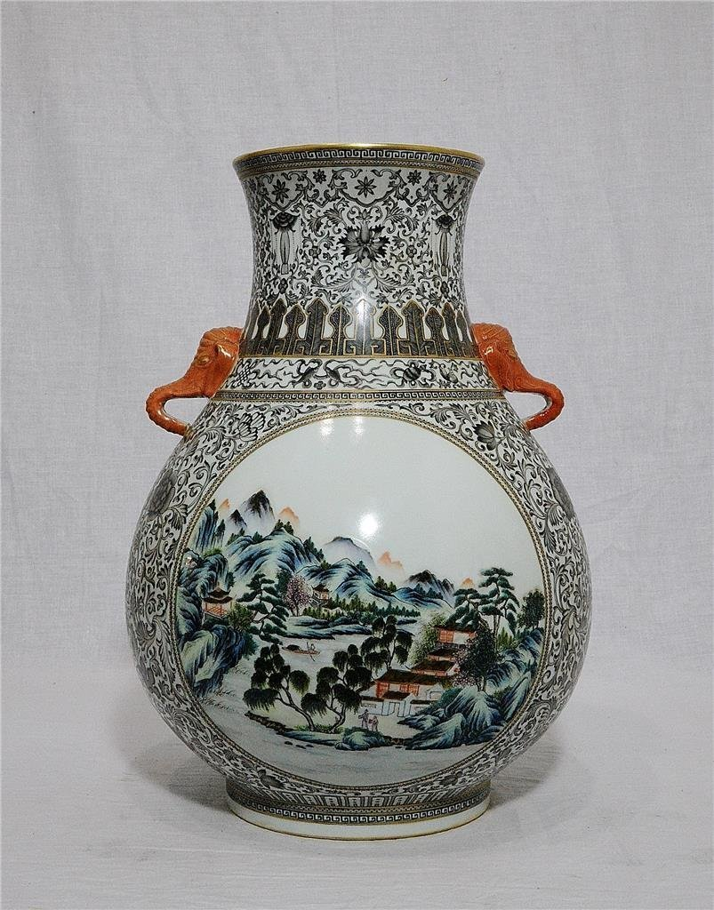 Chinese Famille Rose Porcelain Vase With Mark