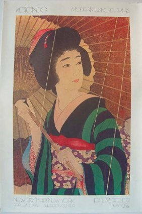 Tori Kotondo Japanese Woodblock Print Poster Woman With
