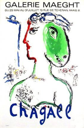 Marc Chagall Artist As A Phoenix 1972
