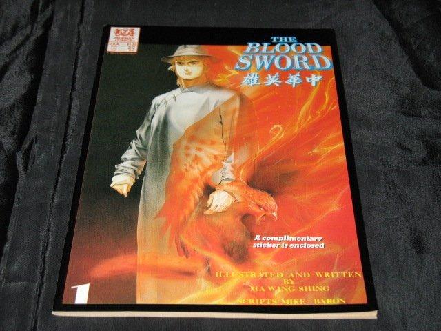 The Blood Sword #1