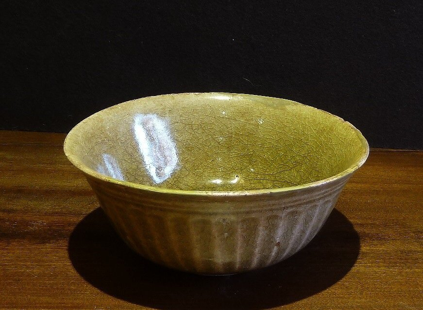Sung Period 13th Century / Green Celadon Bowl with