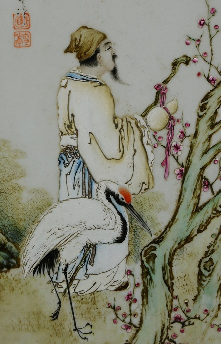 Chinese Famille Rose Porcelain Plaque With Frame - 2
