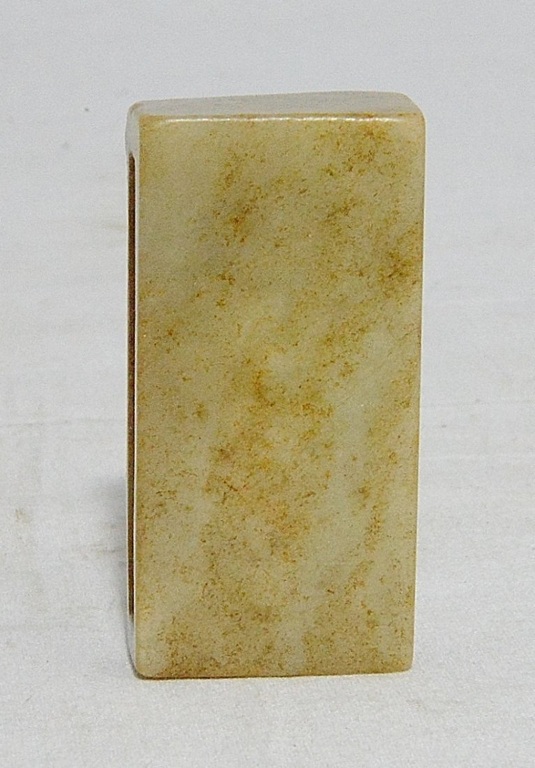 Nice Hand Carved Chinese Antique Jade Belt Buckle - 3