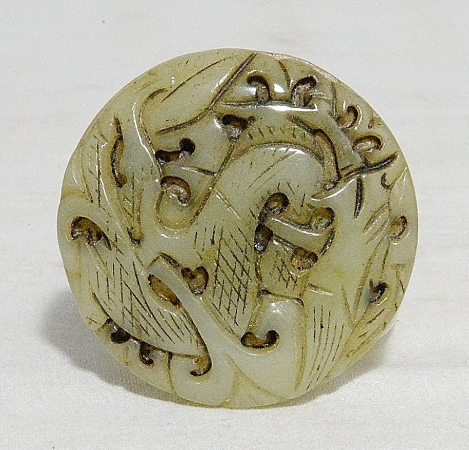 Nice Hand Carved Chinese Antique Jade Belt Buckle
