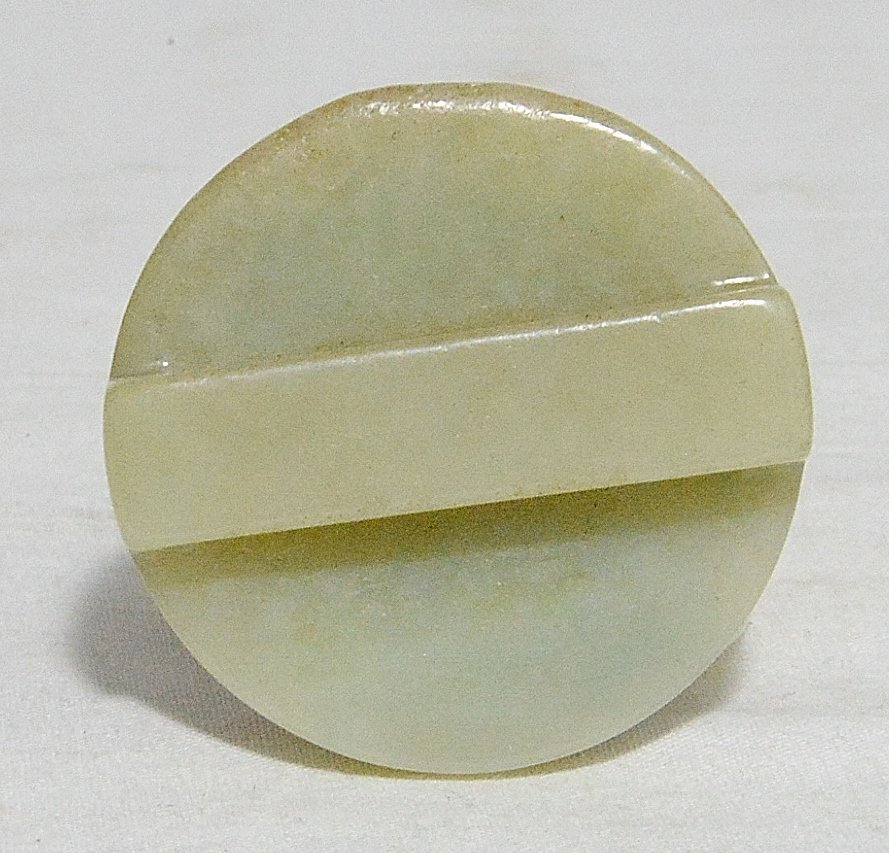 Nice Hand Carved Chinese Antique Jade Belt Buckle - 2