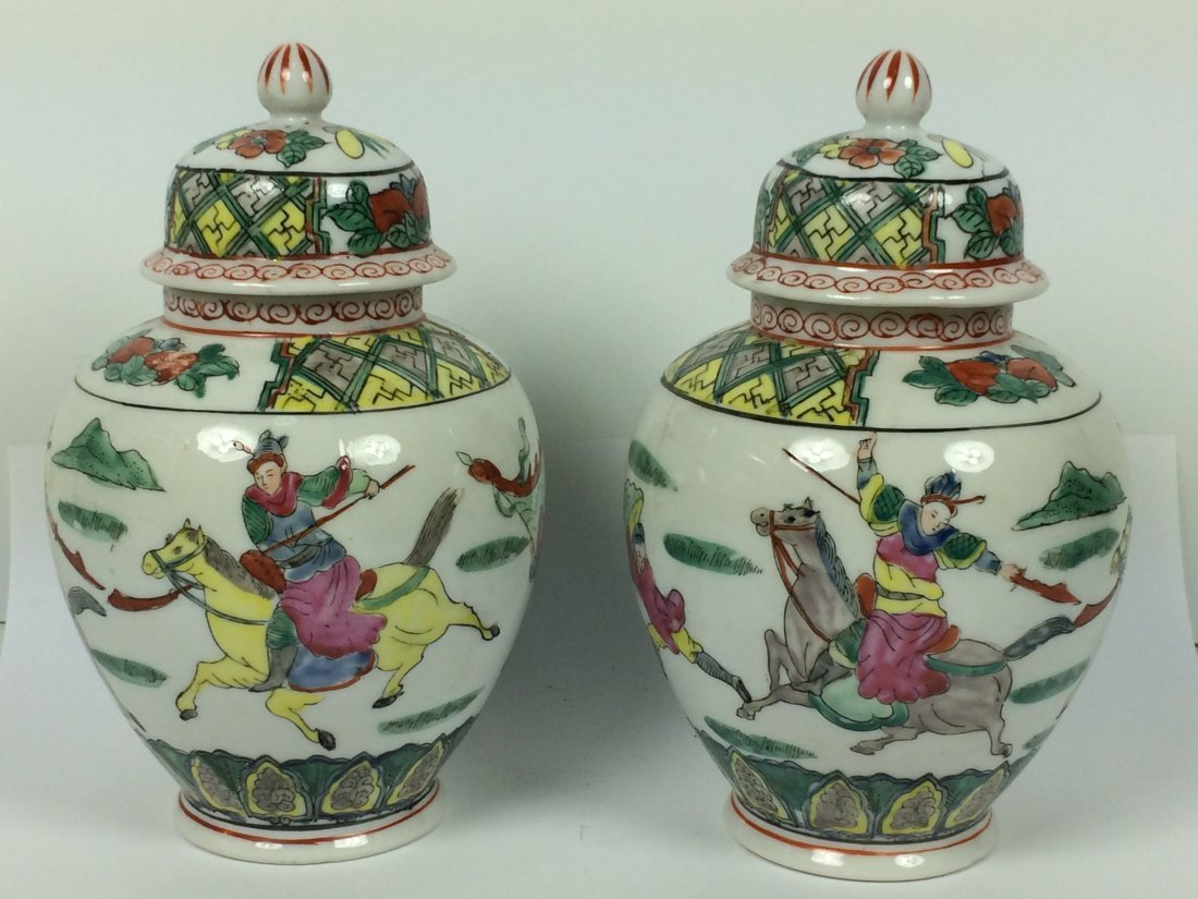 Pair Famille Rose Jar With Cover