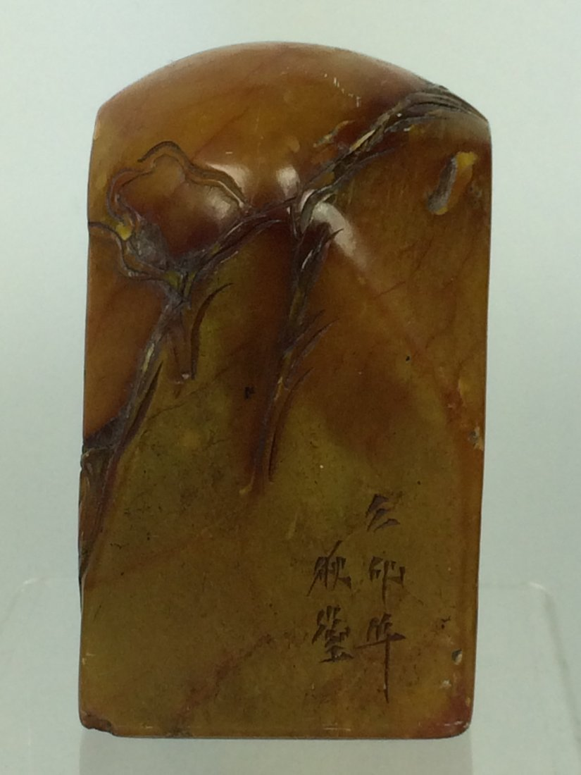 Large Yellow Soapstone Seal/Stamp