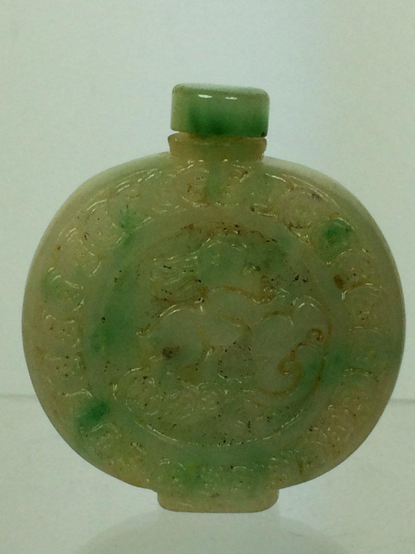 Jade Snuff Bottle