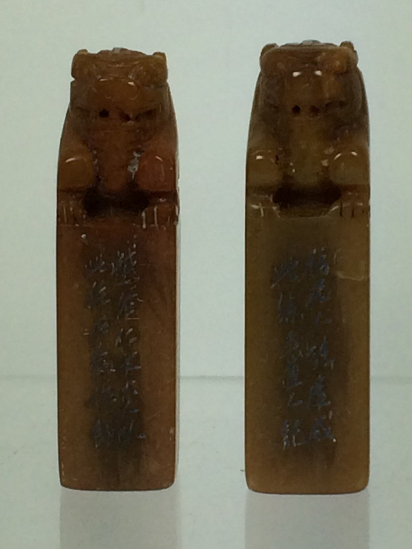 Pair of Yellow Soapstone Seal/Stamp