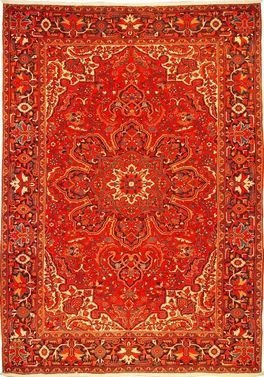 """Persian Rug Heriz Hand Knotted 11'7"""" X 8'2"""""""