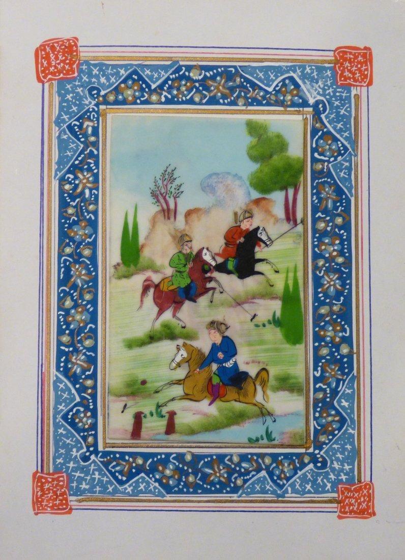 """Persian Miniature X 5"""" X 7"""""""