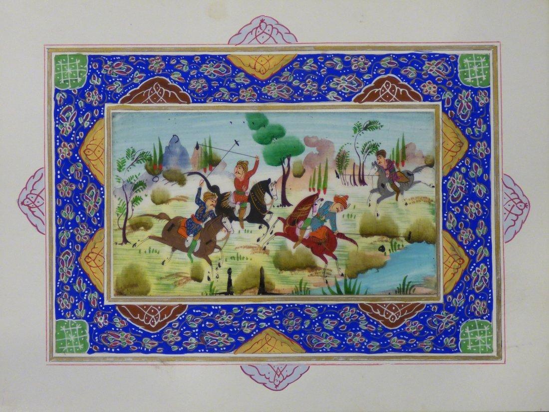 """Persian Miniature X 7"""" X 9.5"""""""