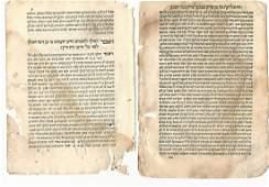 16th Century Hebrew Leaf Lot