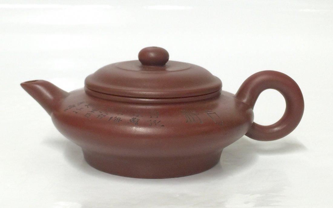 Zisha teapot with mark.