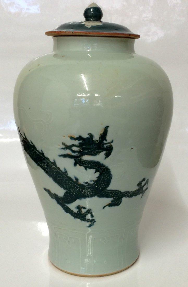 Light celadon glaze vase with cover. Yuan thru Ming