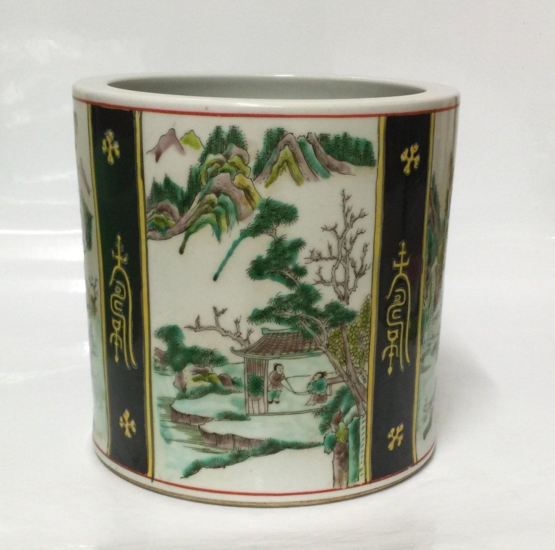 Famille rose brushpot.  Qing Kangxi Mark.