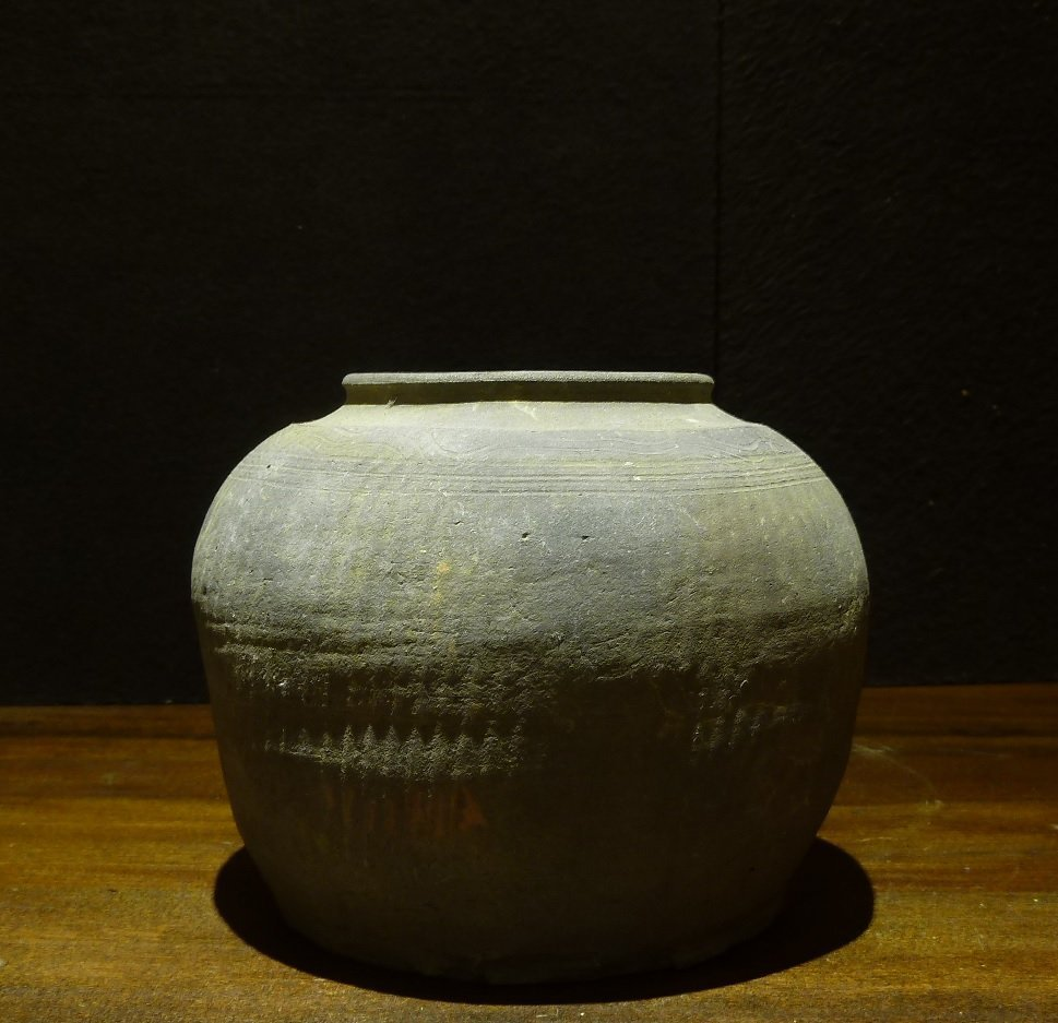 Han Period (206 B.C. - A.D. 220) / Jar with Incised