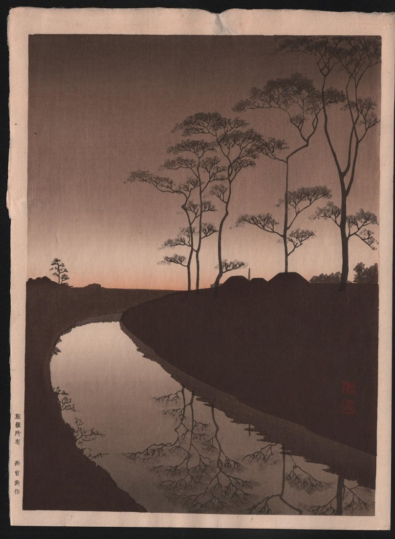 Original Japanese Woodblock print by Koho (Sepia