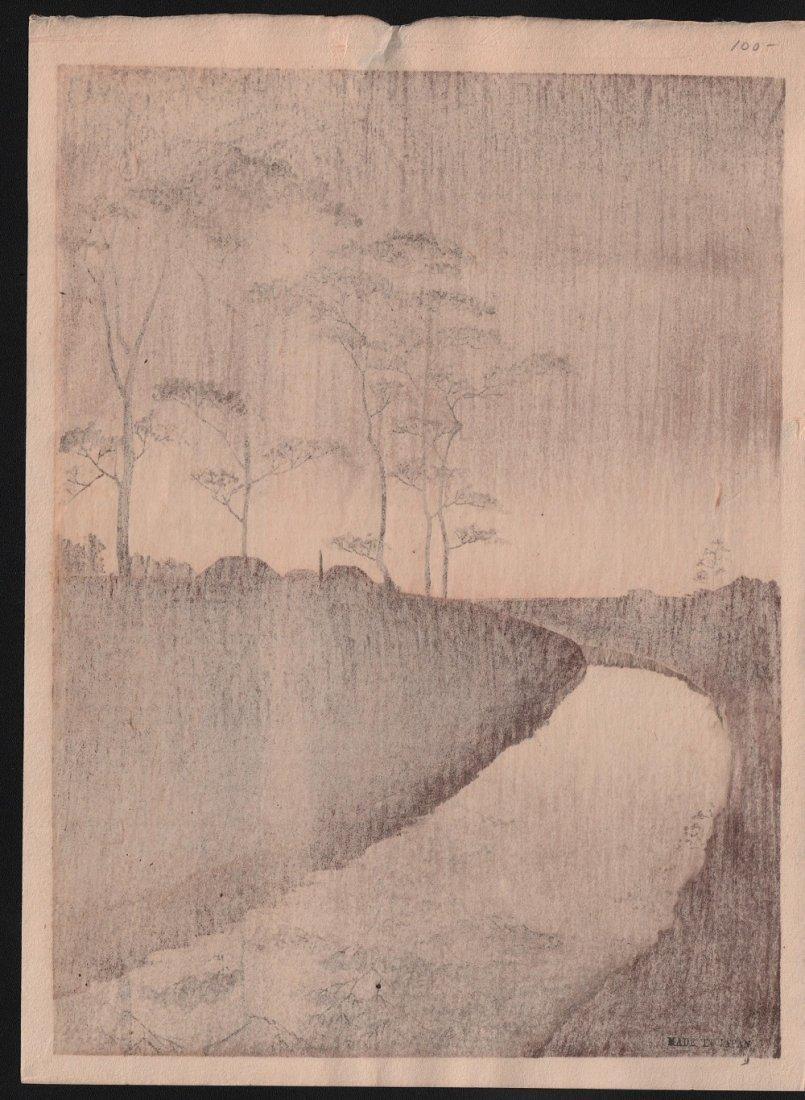 Original Japanese Woodblock print by Koho (Sepia - 2