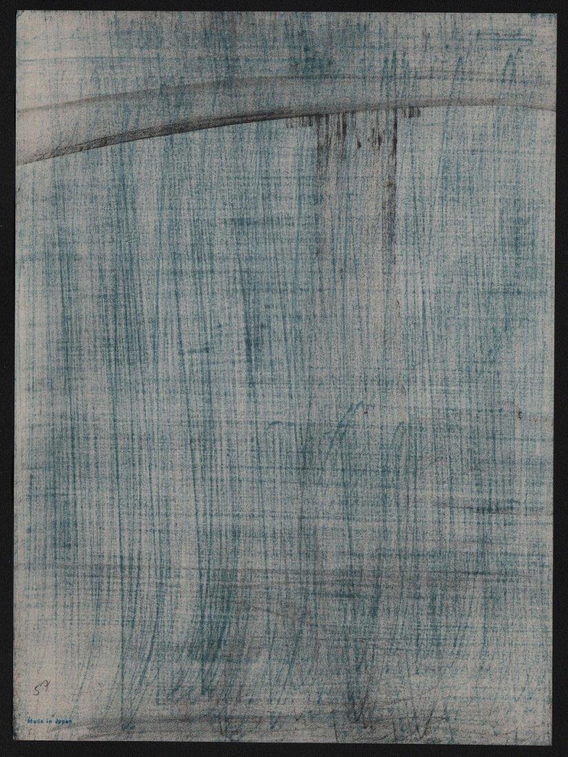 Original Japanese Woodblock print by Eijiro - 2