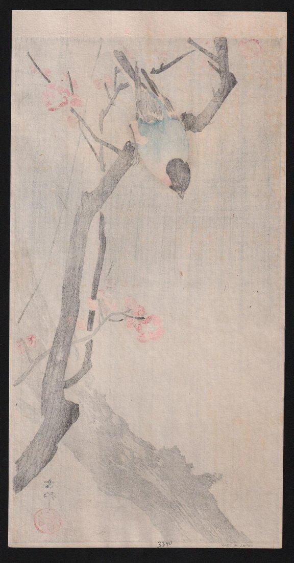 Original Japanese Woodblock print by Koson - 2