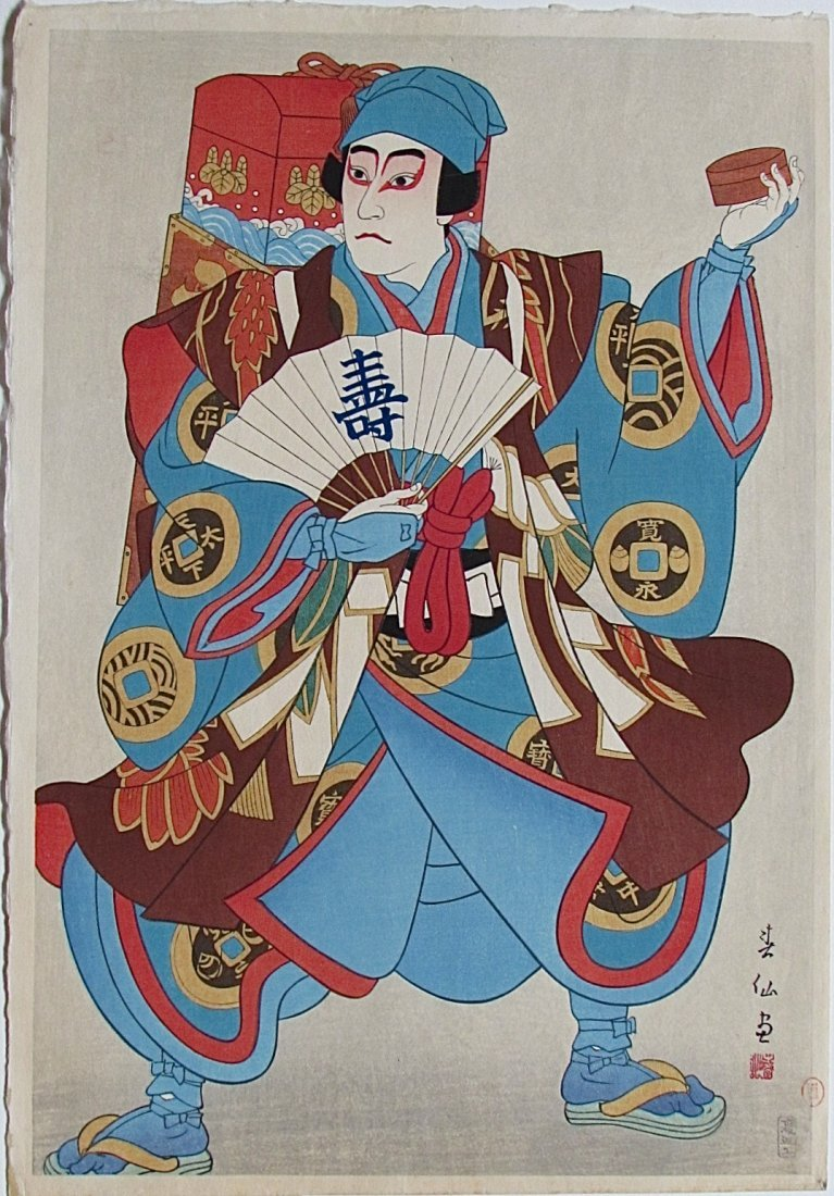Natori SHUNSEN, Ichikawa Sanshô as a 'Moxa Peddler'