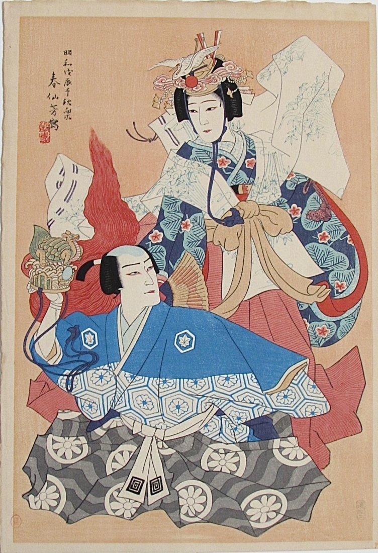 Natori SHUNSEN, Ichikawa Omezô and Nakamura Tokizô in