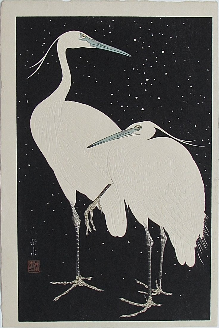 Ide GAKUSUI, Two cranes against a black ground