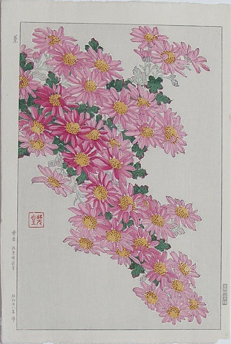 Shodo KAWARAZAKI, A cascade of chrysanthemums (first