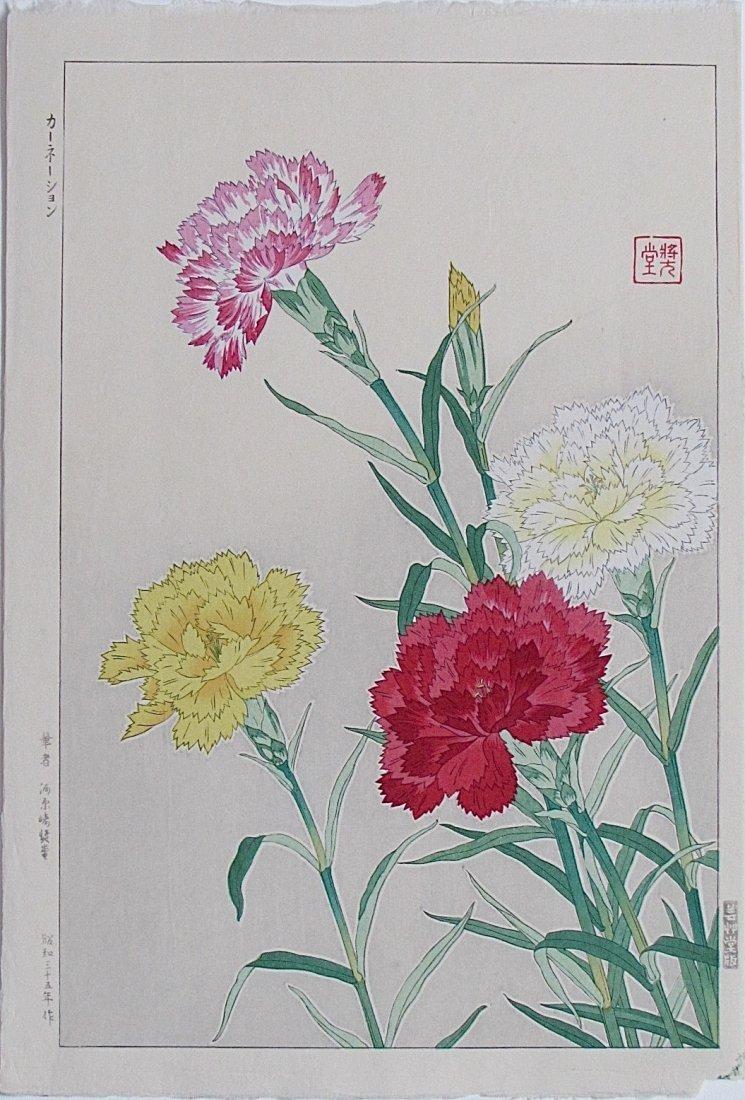 Shodo KAWARAZAKI, Carnations (first state)