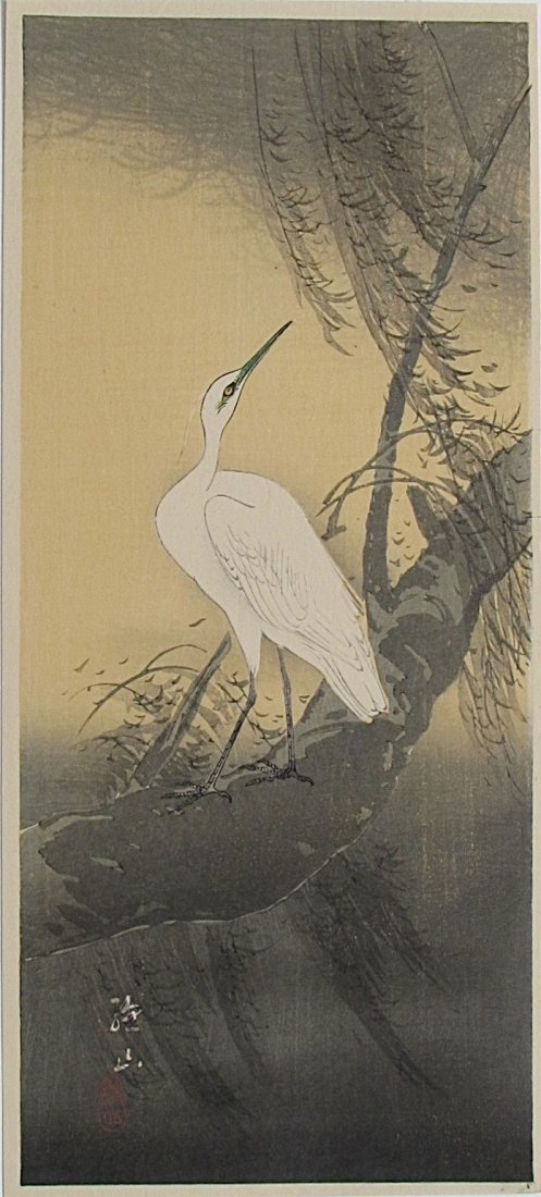 SOZAN, Heron in a tree